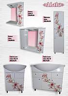 Комплекты в ванную  комнату  со склада