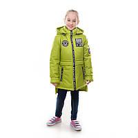 """Детская куртка демисезонная для девочки """"Филиция"""", яблоко, 7-12 лет"""