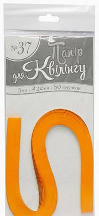 """Набор для квиллинга """"Рюкзачок"""" неон """"Оранжевый"""" №37 5мм*420мм 1цвет УП-214, фото 2"""