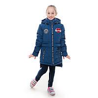 """Детская куртка демисезонная для девочки """"Филиция"""", синий, 7-12 лет"""