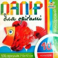 """Бумага """"Мандарин"""" для оригами 12*12см 100листов,10цветов"""