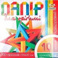 """Бумага """"Мандарин"""" для оригами 20*20см 100листов,10цветов"""