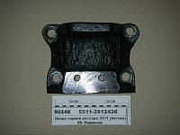 Опора задней рессоры 5511 самосвал (Автомат), 5511-2912426