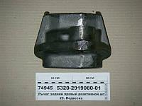 Рычаг задний правый реактивной штанги (пр-во КАМАЗ), 5320-2919080-01