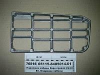 Подножка кабины Евро  правая (пр-во КАМАЗ), 65115-8405014-01