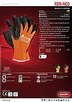 Перчатки со вспененным латексом RDR-NEO