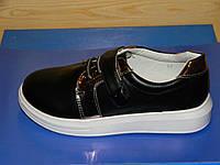 Демисезонная обувь для девочки 33р.