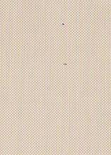 Скрин 2001 бежевый 966 грн./м.п.