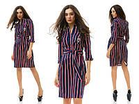Невероятно красивое платье в полоску для стильных деловых девушек