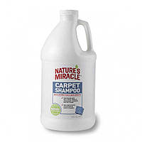 Моющее средство для ковров и мягкой мебели с нейтрализатором аллергенов 1.89L