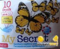 Прокладки ультра My Secret Drysilk Norman 10 шт 3 капли