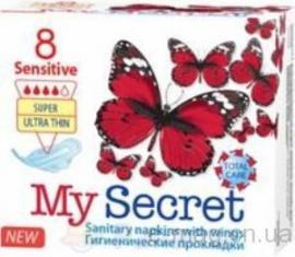 Прокладки ультра My Secret Sensitive Super 8 шт 4 капли