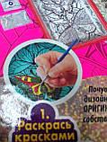 Чехол-раскраска Жираф (COP-01-04), фото 7