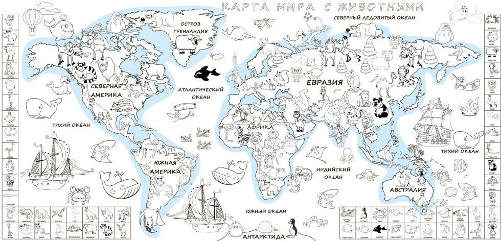 Обои-раскраски Карта Мира 60х100см