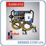 Профессиональный стационарный аппарат высокого давления воды без нагрева SJ200-21\2 SkyRack