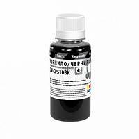 Чернила CW Canon CP-510 (CW-CP510BK01) Black Pigment, 100мл