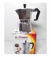 Кофеварка   А-Плюс СМ-2081 три чашк