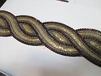 Тесьма з паєтками широка 7 см темна, фото 1