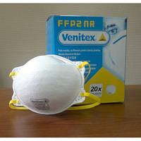 """Респираторы """"Venitex - FFP2"""" без клапана В упаковке 20шт"""