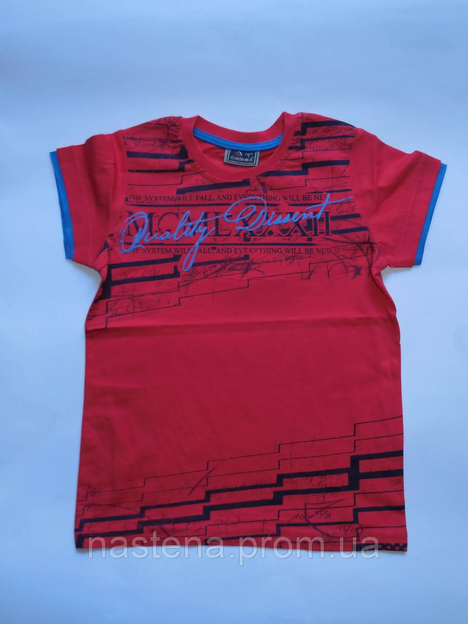Детская футболка для мальчика CEGISA от 5 до 8 лет.