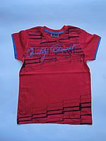 Детская футболка для мальчика CEGISA от 5 до 8 лет., фото 1