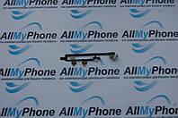 Шлейф для планшетов Apple iPad Air 5 кнопки включения / кнопок звука / кнопки переключения вибро