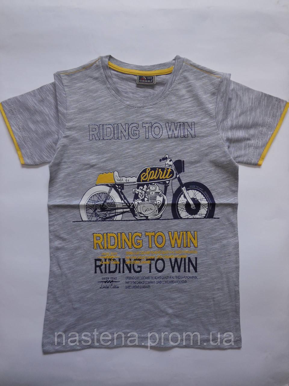 Летняя футболка для мальчиков CEGISA от 9 до 14 лет.