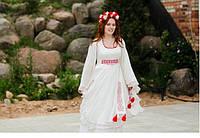 Вышитый свадебный наряд