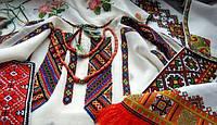 Основи української вишивки