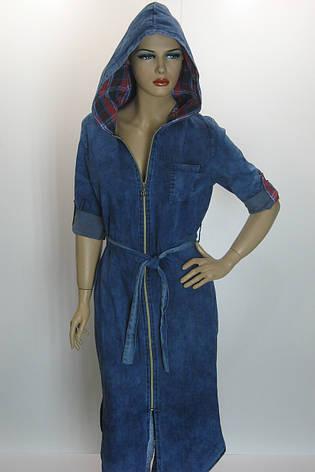 Платье джинсовое с капюшоном Vesnina, фото 2