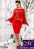 Элегантный женский юбочный костюм красного цвета с рисунком (р. 42, 44, 46) арт.12394