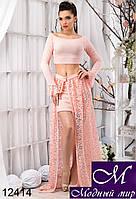 Роскошный женский юбочный костюм  цвета персик (р. 42, 44, 46) арт.12414