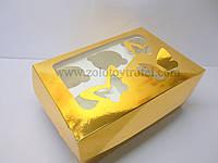 """Картонная коробка для капкейков на 6 шт с прозрачным окном """"Эконом бабочки золотые"""""""