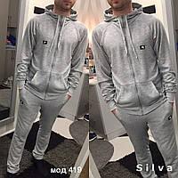 Спортивный костюм мужской Nike весна Стильный+