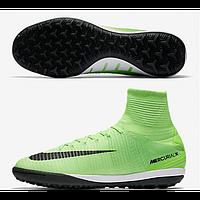 Шиповки Nike MercurialX Proximo II TF 831977-308