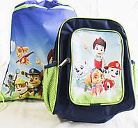 Рюкзак Ранец для дошкольника маленький Щенячий патруль 5552-1