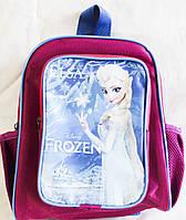 Рюкзак Ранец для дошкольника маленький Холодное сердце 5552