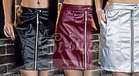 Мини юбка с застежкой молнией 42, 44, 46