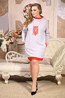 Женское Платье-туника больших размеров Сова (2 цвета) (48-88)