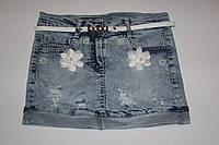 Юбка джинсовая р.8-12лет