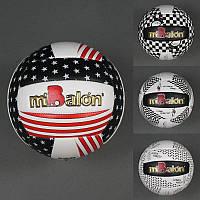 Мяч волейбольный, 4 цвета, 280гр