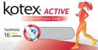 Тампоны Kotex Active Normal женские гигиенические 16шт