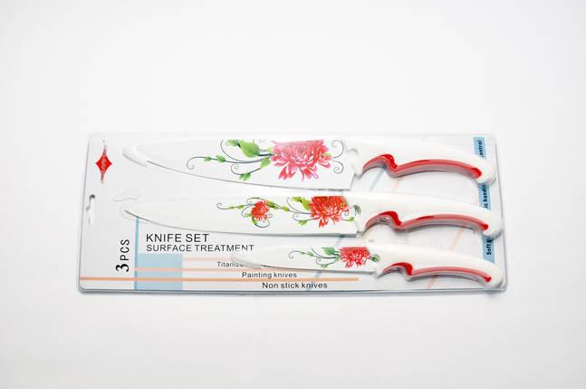 Набор ножей ( 3 предмета ), фото 2