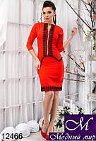 Элегантный женский юбочный костюм красного цвета  (р. 44, 46) арт.12466