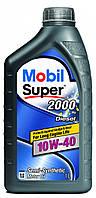 Моторное масло Mobil Super 2000 x1 Diesel 10W-40, 1л.