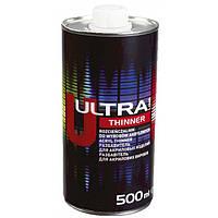 Растворитель Ultra акриловый 0,5л.