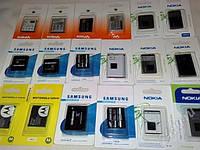 АКБ АА LG GW620/GX200/GX300/GX500/GT540 (LGIP-400N)