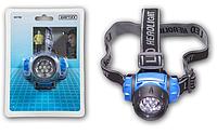 Головная лампа Kraftixx с 7 лампочками LED, 60 люмен