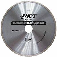 Диск алмазный KT Standart А 230х22.2 Плитка