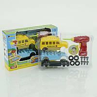 """Автобус - конструктор 661-185 """"Школьный автобус"""" (18) звук, на батарейке, в коробке"""